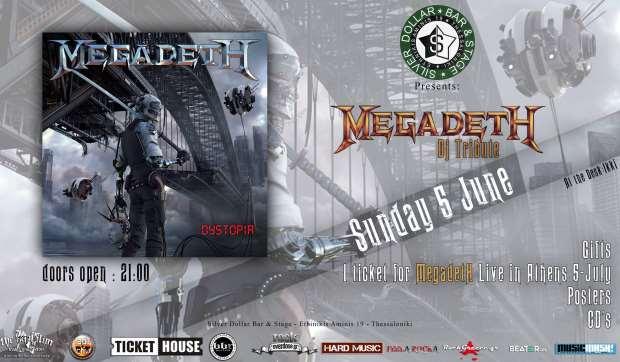 MEGADETH: Κυριακή 5 Ιουνίου Dj Tribute @ Silver Dollar