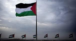 كولومبيا تعترف رسميا بسيادة دولة فلسطين