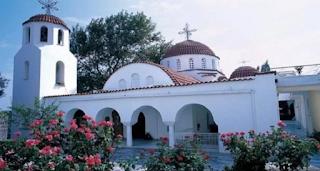 Μυτιλήνη: Το Λαμπρό Μοναστήρι Των Αγίων Ραφαήλ, Νικόλαο Και Ειρήνη