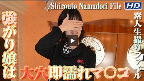 Gpnachinco ガチん娘d 2012-12-17 gachi557 素人生撮りファイル こはる [67P10.1MB] 07250