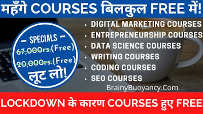 Premium Courses Free Me Lijiye! Lockdown Best Offer