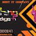 Best Website development company in Chandigarh call@7528000241