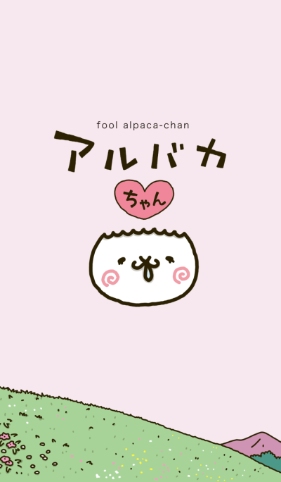 fool alpaca-chan (Theme)