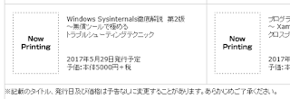 http://ec.nikkeibp.co.jp/nsp/special_information001.shtml