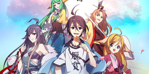 Download Anime  Enmusubi no Youko-chan Full (Episode 1-24) Sub Indo Batch