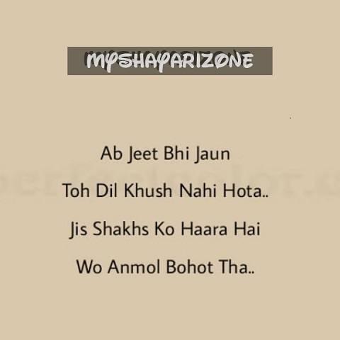 Dard Bhari Breakup Shayari Image Lines Whatsapp Status in Hindi