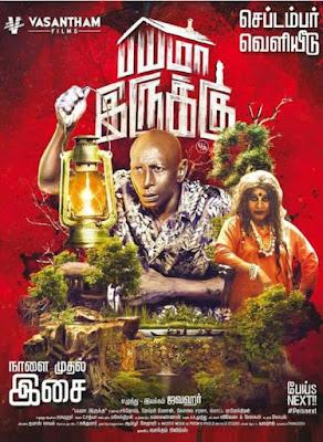 Bayama Irukku 2017 Dual Audio Hindi 300MB Movie Download