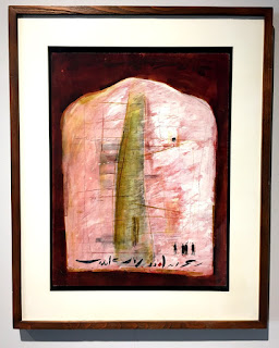 Hossein Maher - time tower - mixed media on canvas