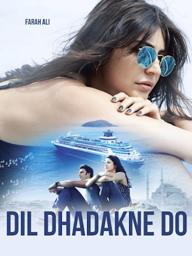 Dil Dhadakne Do (2015) Movie Poster No. 1