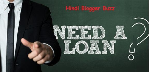 Home Loan Kaise Le
