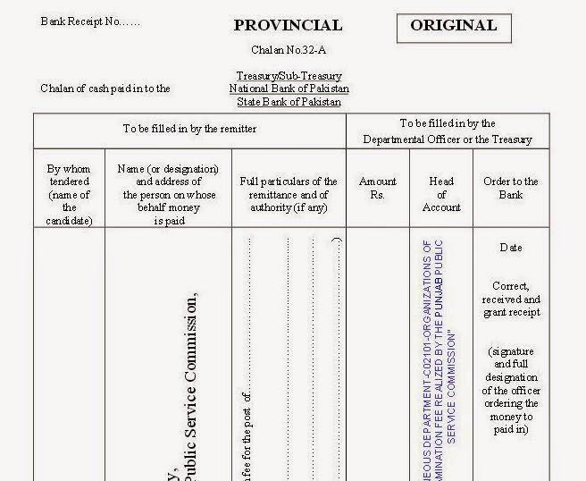 PPSC Challan Form Download - urdupoint