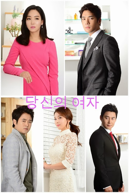 Sinopsis Drama Korea Your Lady