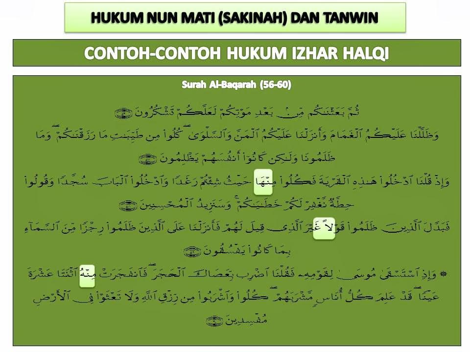 Mencari Hidayah Allah Contoh Contoh Hukum Izhar Halqi Dalam Surah