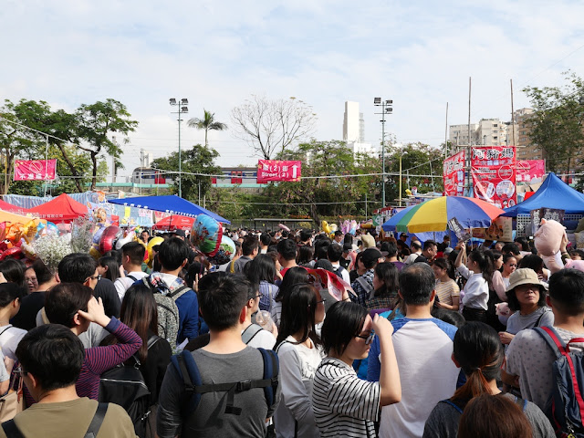 crowd at the Fa Hui Lunar New Year Fair
