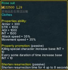 one piece marine defense versi 2.51 item rose suit detail