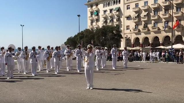 Η μπάντα του Πολεμικού Ναυτικού παίζει το Despacito και τα «σπάει»