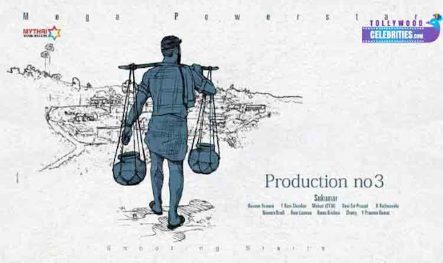 Ram Charan ,Sukumar New Movie Teaser Released