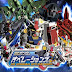 SD Gundam Operations to release a Tablet ver. (Japan)