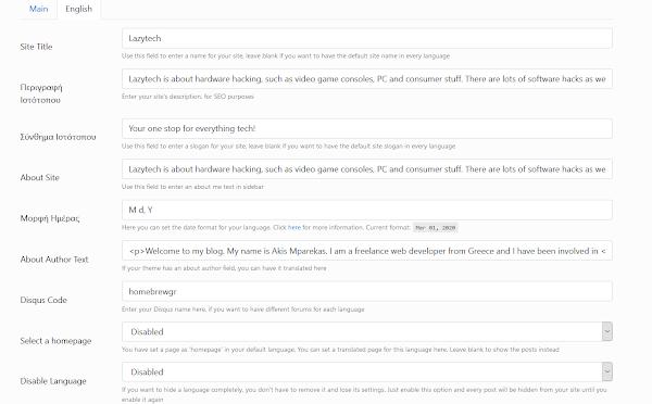 Sub-Blogs, Multilang και eShop Plugin για το Bludit 7