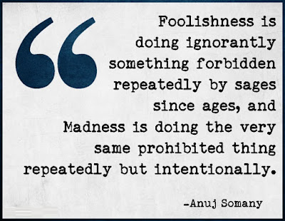 Awesome Anuj Somany Quotes To Live By