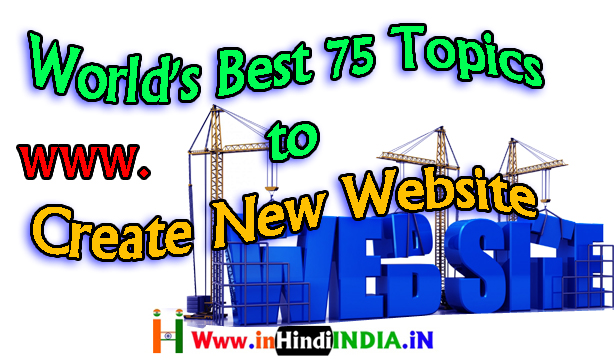 World's Best 75 Topics to Create New Website