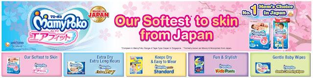 MamyPoko Pants Diaper Pilihan Terbaik Untuk Ian