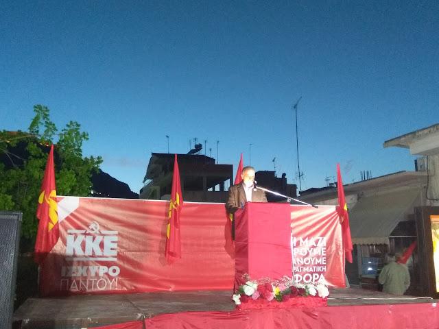 Με επιτυχία η κεντρική προεκλογική συγκέντρωση του ΚΚΕ στο Άργος