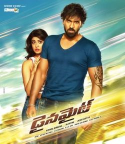 Telugu movie Dynamite (2015) full star cast and crew wiki, Manchu Vishnu, Pranitha Subhash, J. D. Chakravarthy, release date, poster, Trailer, Songs list, actress, actors name, Dynamite first look Pics, wallpaper