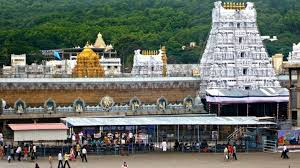 web sites of tirupati