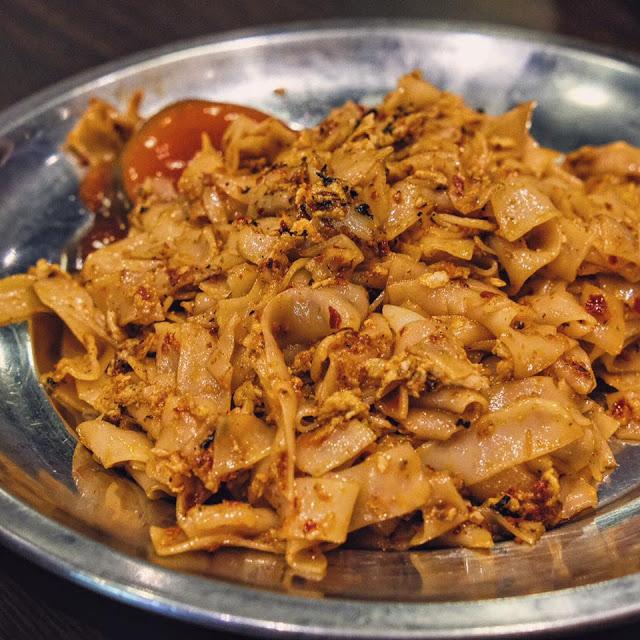 Kwey Tiao Goreng