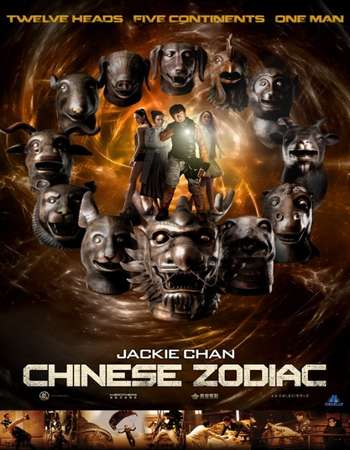 Poster Of Chinese Zodiac 2012 Dual Audio 720p  ORG [Hindi - English]  Free Download Watch Online 300mb.cc
