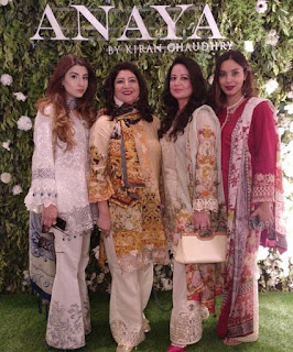 Anaya-by-kiran-chaudhry-eid-collection-2017-luxury-women-dresses-1