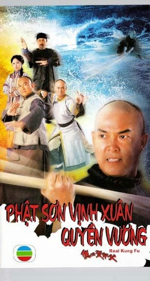 KungFu Phật Sơn (lồng tiếng) - Real KungFu