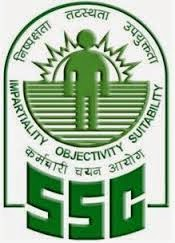 SSC NER Recruitment 2016