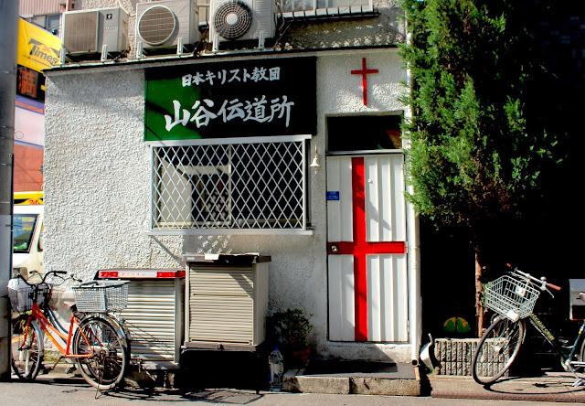 日本三大ドヤ街の一つ、東京の山谷に行ってた【c】