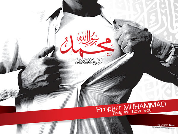 100 Keutamaan yang Dimiliki Rasulullah Shalallahu'alaihi Wasallam