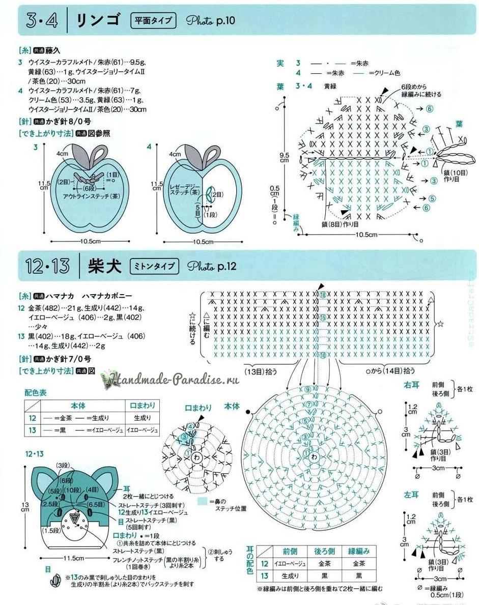 Схемы вязания детских подвесок и брелочков (2)