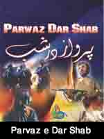 http://www.shiavideoshd.com/2016/04/parvaz-e-dar-shab-islamic-movie-in-urdu.html