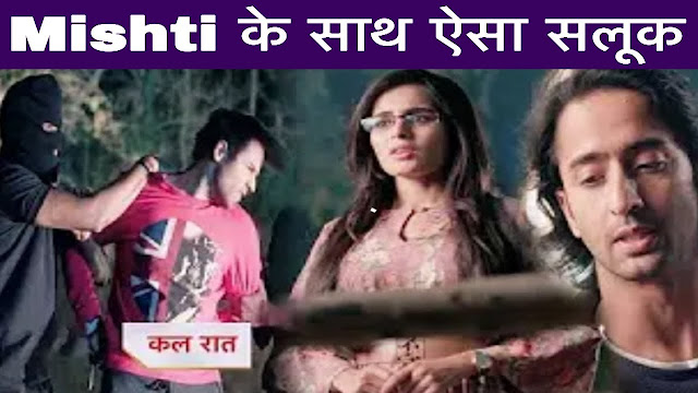 Shocking! Meenakshi demands Mishti for Kunal not Kuhu in Yeh Rishety Hai Pyaar Ke