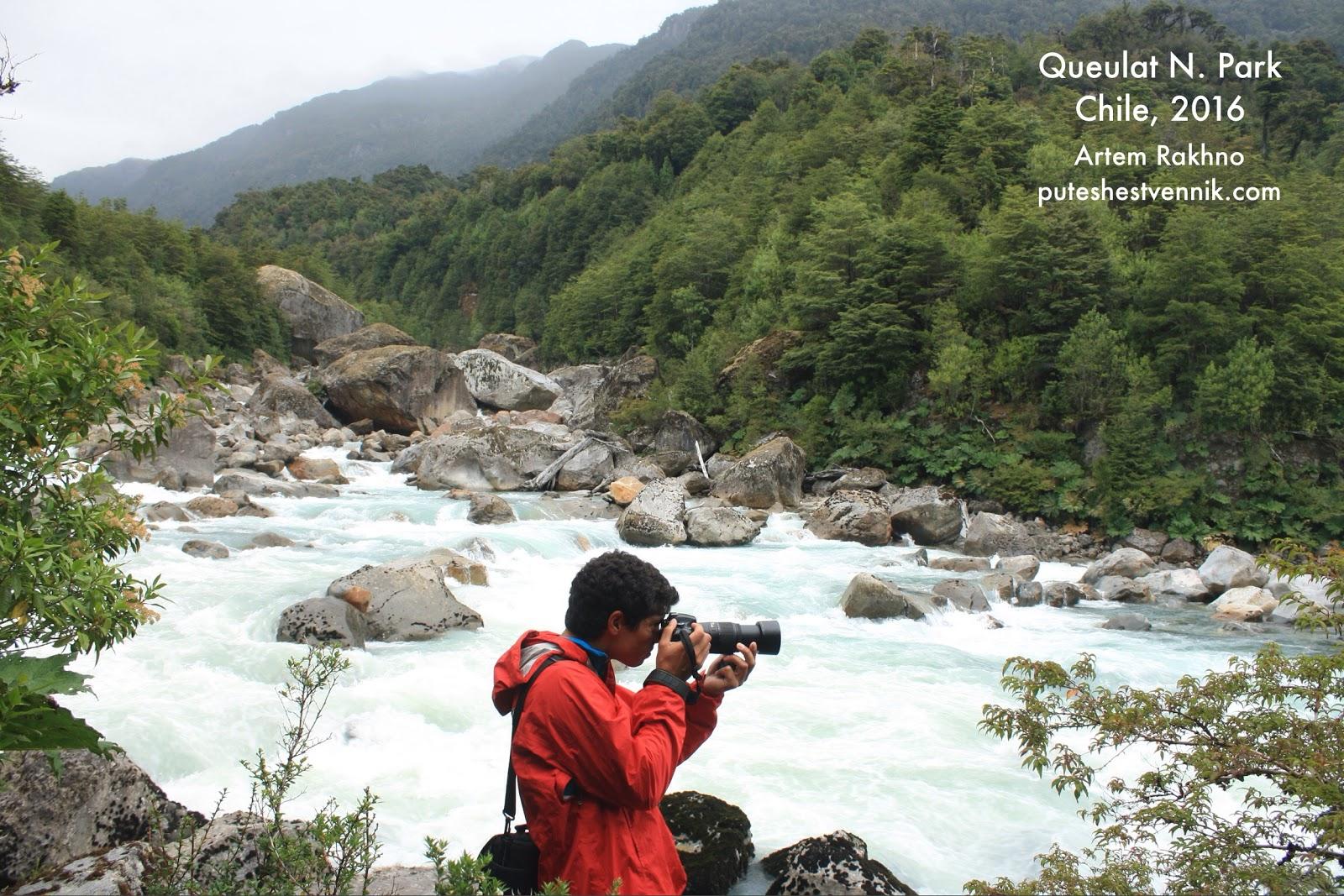 Фотограф снимает горную реку в Чили