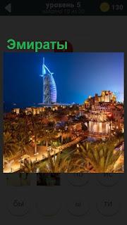 панорама Эмиратов и знаменитые здания