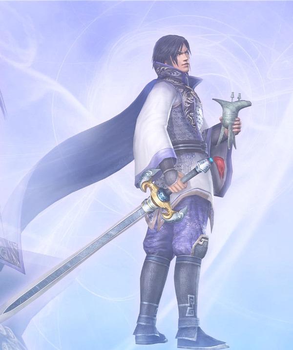 Dynasty Warriors - Shin Sangoku Musou ~ Anime - Cosplay ...