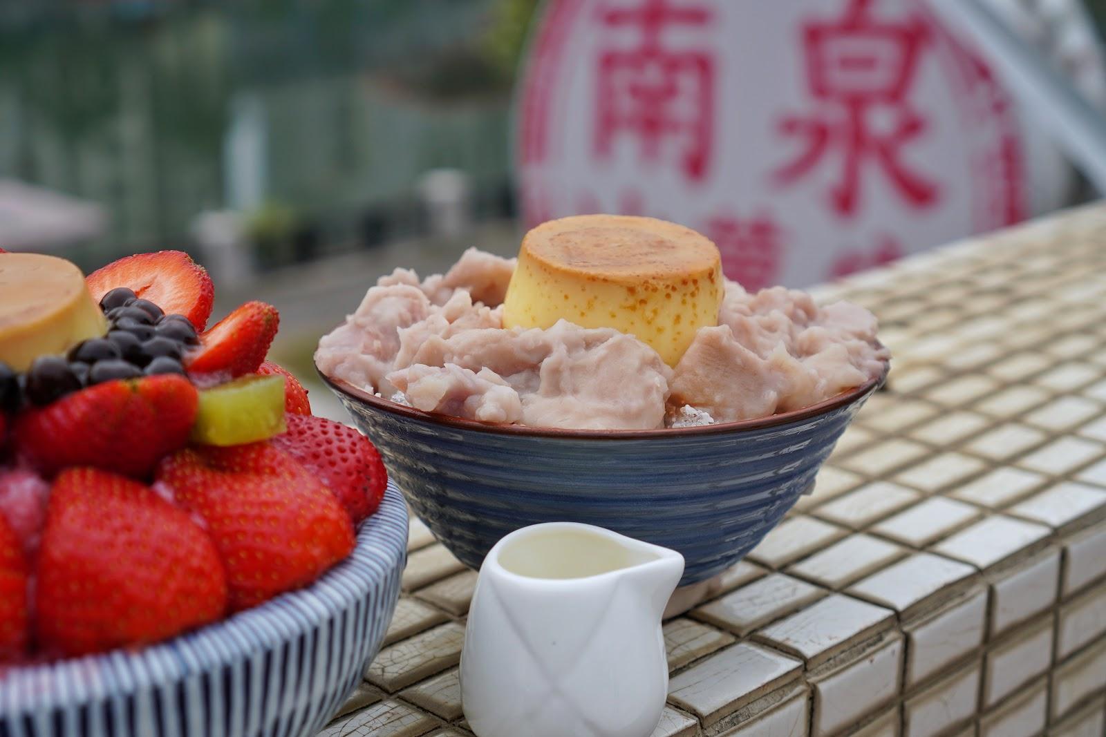 台南安平區美食【南泉冰菓室】芋頭牛奶冰