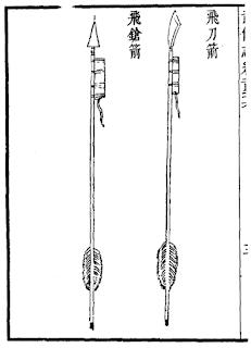 Ancient Chinese Rocket