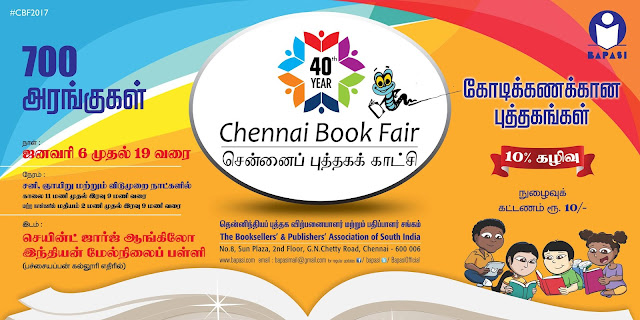 40th Chennai Book Fair 2017