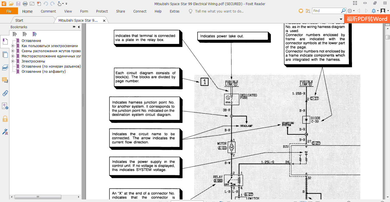 Diagram  Wiring Diagram Mitsubishi Space Star Full