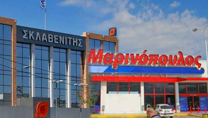 Ο Σκλαβενίτης «βάζει πλάτη» για τη «Μαρινόπουλος ΑΕ»!