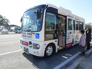 熊本城の二ノ丸駐車場までの無料バス