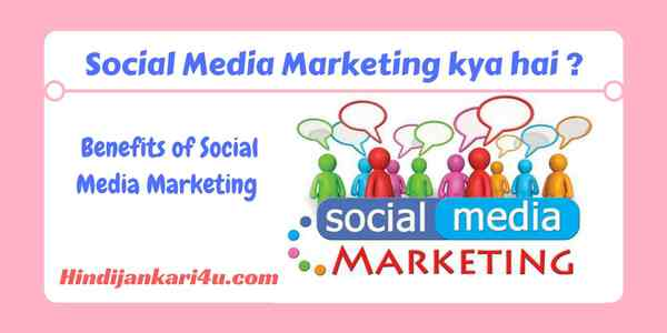 Social Media Marketing kya hai - Full Guide