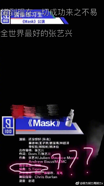 Zhang Yixing miscredited for his own song Mask